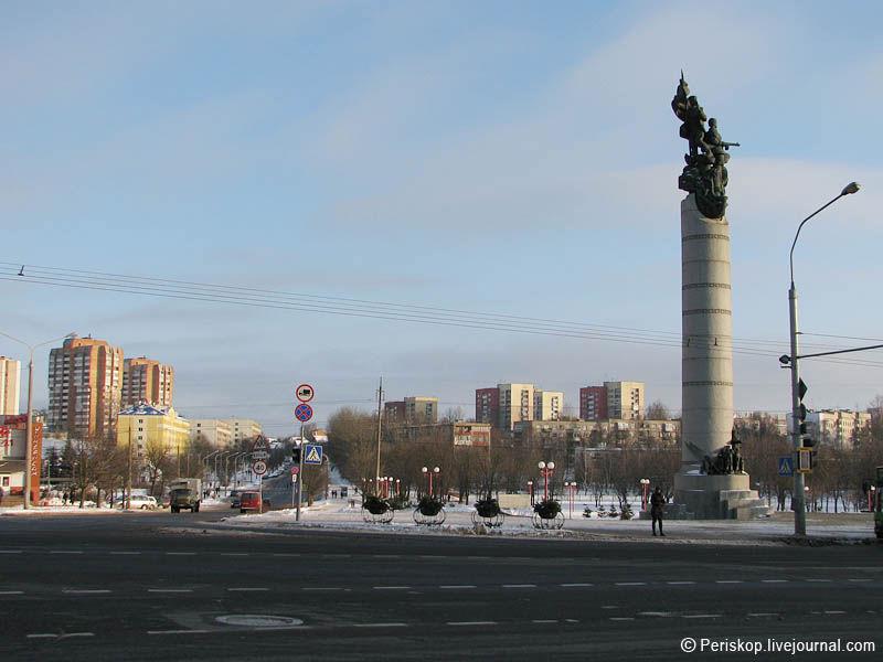 Partnervermittlung belarus - One Billion Rising Revolution