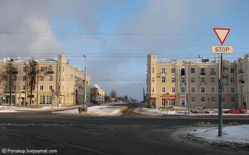 Partnervermittlung belarus