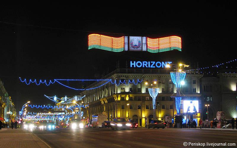 Bielorussie femmes - Forum Sites de rencontre