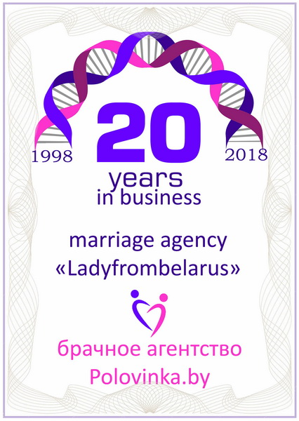 marriage agency LadyfromBelarus
